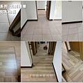 無縫簡約-北美淺橡-超耐磨木地板-土城 (12).jpg