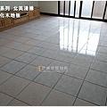 無縫簡約-北美淺橡-超耐磨木地板-土城 (2).jpg