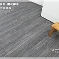 霧面倒角-鐵灰橡木-大安區-超耐磨木地板-傳統架高 (3).jpg