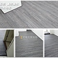 霧面倒角-鐵灰橡木-大安區-超耐磨木地板-傳統架高 (5).jpg