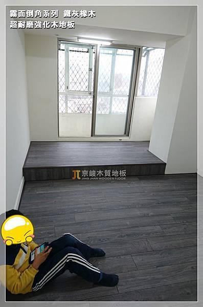 霧面倒角-鐵灰橡木-大安區-超耐磨木地板-傳統架高 (10).jpg