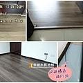 無縫抗潮 浮雕系列-北歐胡桃木-鶯歌-強化超耐磨木地板 (4).jpg