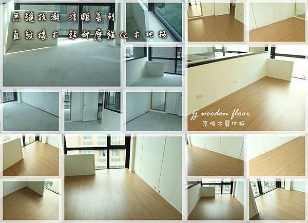 無縫抗潮浮雕系列-直紋橡木-三峽北大-超耐磨木地板-次臥1-1.jpg