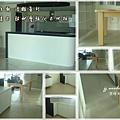 無縫抗潮浮雕系列-直紋橡木-三峽北大-超耐磨木地板-餐廳1-1.jpg