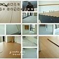 無縫抗潮浮雕系列-直紋橡木-三峽北大-超耐磨木地板-主臥1-1.jpg