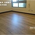 現代歐風-瓦德橡木-土城-超耐磨木地板 (5).jpg