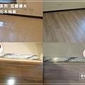 現代歐風-瓦德橡木-土城-超耐磨木地板 (7).jpg