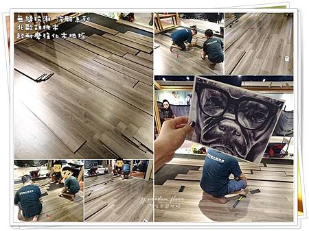 耐磨地板-敦南誠品KINSOLE清尚眼鏡專櫃02.jpg