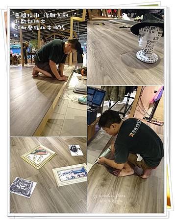 耐磨地板-敦南誠品KINSOLE清尚眼鏡專櫃04.jpg