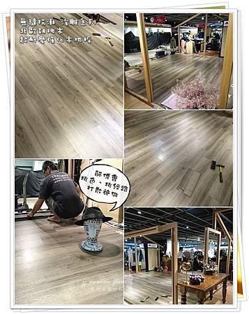 耐磨地板-敦南誠品KINSOLE清尚眼鏡專櫃03.jpg
