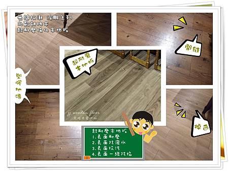 耐磨地板-敦南誠品KINSOLE清尚眼鏡專櫃07