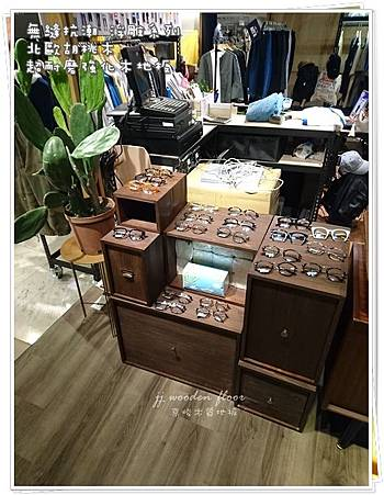 耐磨地板-敦南誠品KINSOLE清尚眼鏡專櫃08