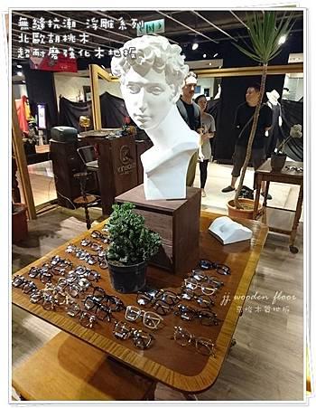 耐磨地板-敦南誠品KINSOLE清尚眼鏡專櫃05