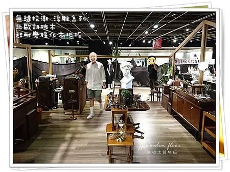 耐磨地板-敦南誠品KINSOLE清尚眼鏡專櫃13