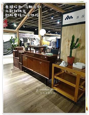 耐磨地板-敦南誠品KINSOLE清尚眼鏡專櫃10