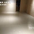 簡約無縫-北美淺像 超耐磨木地板-信義區-工作室地下室 (2).jpg