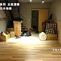 簡約無縫-北美淺像 超耐磨木地板-信義區-工作室地下室 (6).jpg