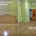 現代歐風-科倫橡木-超耐磨木地板-(3).jpg