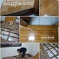 無縫抗潮-浮雕系列-皇家柚木  超耐磨木地板-拆除原架高改直鋪 (4).jpg