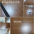 無縫抗潮-浮雕系列-皇家柚木  超耐磨木地板-拆除原架高改直鋪 (2).jpg