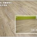 鋸紋星-科爾曼橡木-超耐磨木地板-大安區 (2).jpg
