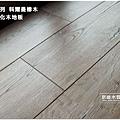 鋸紋星-科爾曼橡木-超耐磨木地板-大安區 (8).jpg