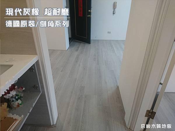 萊歐系列-現代灰橡-超耐磨木地板-入門處.jpg