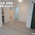 萊歐系列-現代灰橡-超耐磨木地板-餐廳1.jpg