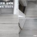 萊歐系列-現代灰橡-超耐磨木地板-邊條特寫.jpg