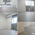 萊歐系列-現代灰橡-超耐磨木地板-客廳.jpg