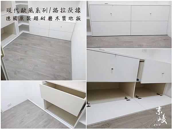 完工照-現代歐風系列 格拉灰橡 超耐磨木地板強化木地板 (5).jpg