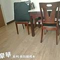 現代豪華系列-依特爾橡木-士林-整室 -用餐區 (1).jpg