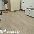 現代豪華系列-依特爾橡木-士林-整室 -儲藏空間 (1).jpg