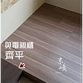 大浮雕系列-金鑽橡-南崁-陽台外推傳架-海島超耐磨  (9).jpg
