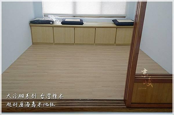 大浮雕系列-台灣檜木-土城-海島超耐磨 (3).jpg