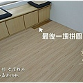 大浮雕系列-台灣檜木-土城-海島超耐磨 (1).jpg