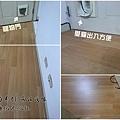 無縫簡約 南法淺橡 強化超耐磨 (2).jpg