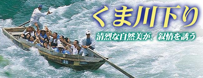 くま川.jpg