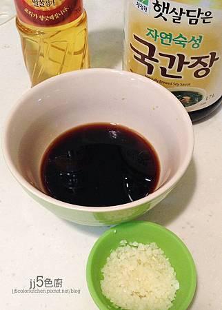 韓式炸雞醬油味蔥味