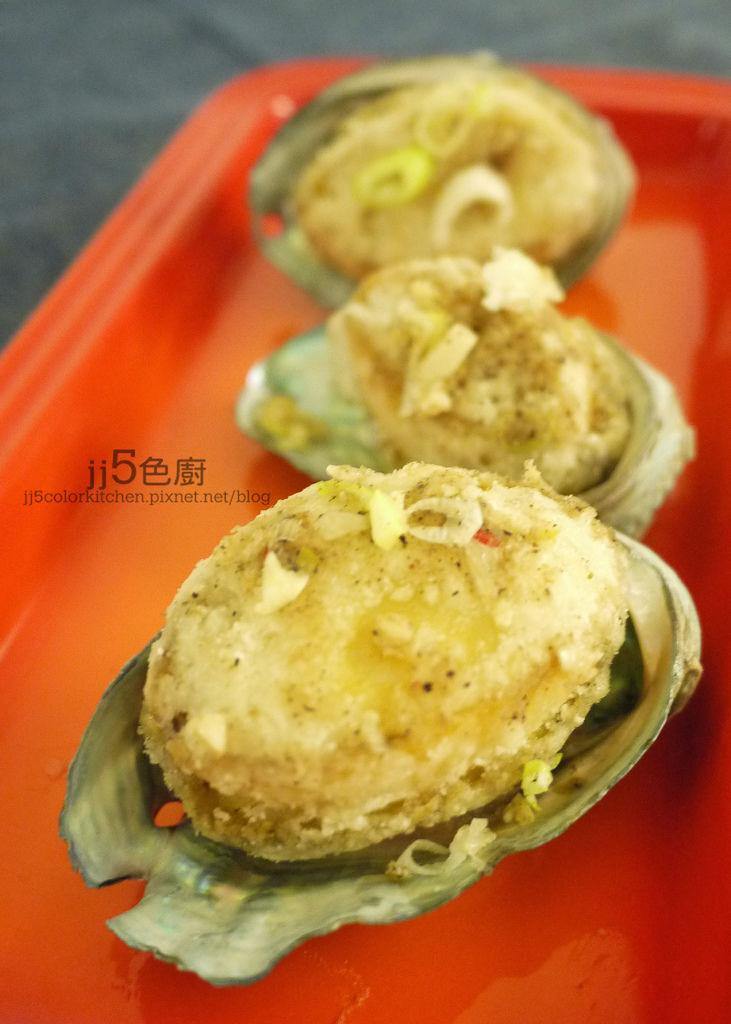 香酥椒鹽鮑魚