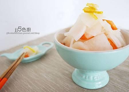柚子醃蘿蔔