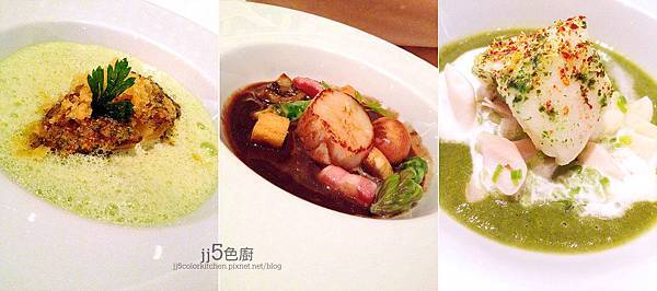 IMG_4663 seafood wm