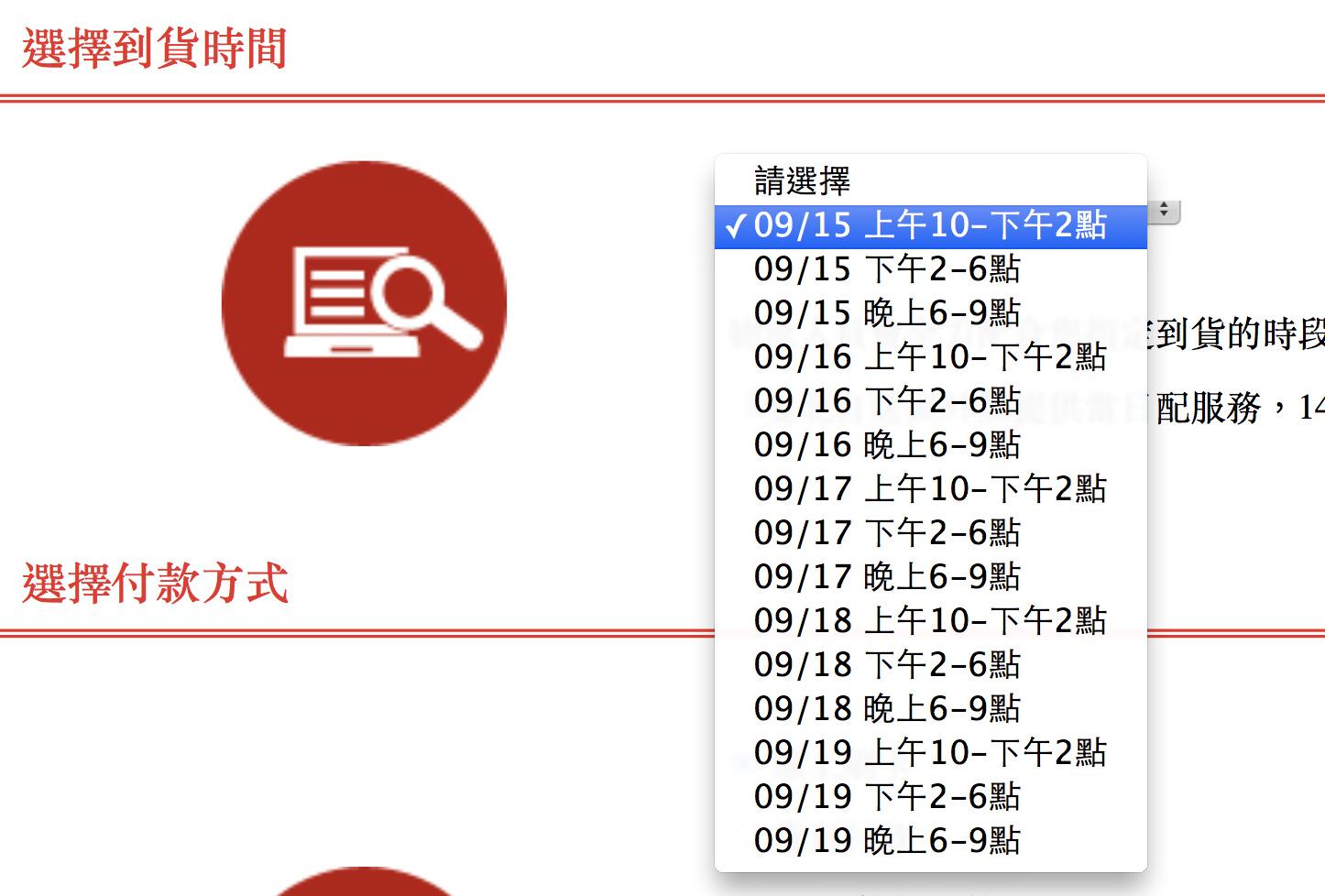 螢幕快照 2015-09-14 下午10.39.56