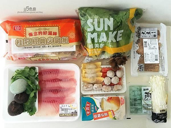 港式煲湯鯛魚火鍋step1
