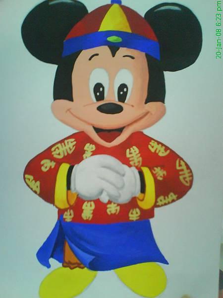 Mickey 贺新年