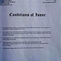 Court Notary -法院證明