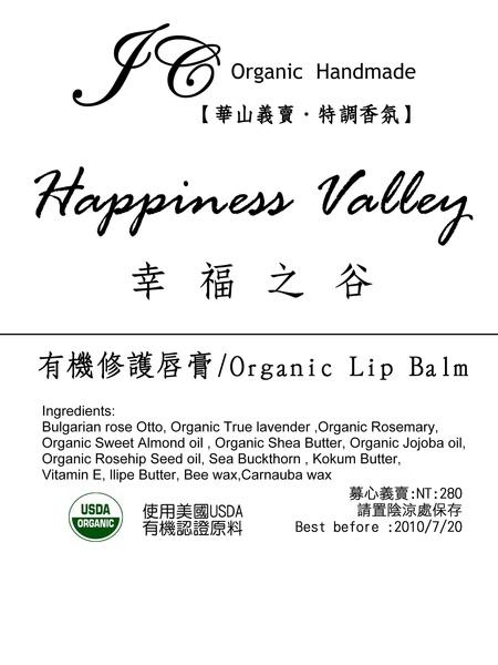 幸福之谷-50張001.jpg