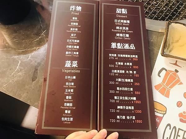 蟹飽王帝王蟹泰國蝦燒烤火鍋吃到飽_200529_0045.jpg