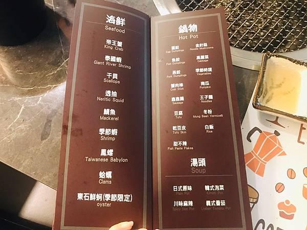 蟹飽王帝王蟹泰國蝦燒烤火鍋吃到飽_200529_0046.jpg