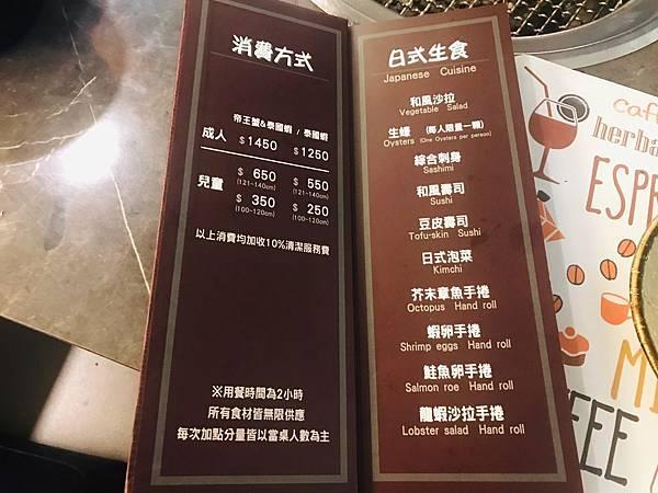 蟹飽王帝王蟹泰國蝦燒烤火鍋吃到飽_200529_0048.jpg